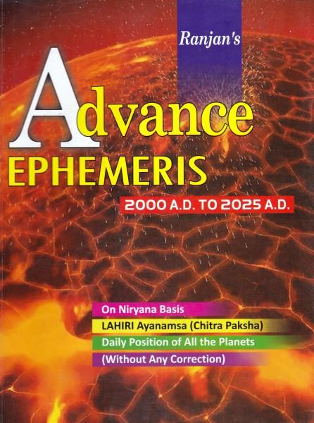 Advance Ephemeris (2000 to 2025)